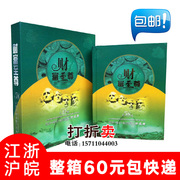 Foreign currency coins banknotes wealth 58 Supreme Coin Collection Collection Coin Coin Album