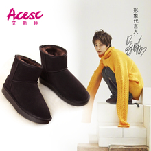 Esther his snow boots female winter women shoes boots shoes all-match Korean Short bread plus students warm cotton shoes