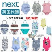 The British NEXT kids spot female baby girls summer swimsuit cute clothes splashing