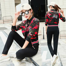 Yund autumn ladies sweater sweater suit 30 40 35 middle-aged woman 20 years old a thin long sleeved pants fall