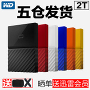 Five warehouse delivery WD WD My Passport 2T 2TB mobile hard disk encryption westdata