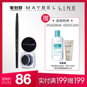 Phantom lasting Eyeliner Waterproof anti sweat no halo Eyeliner official genuine Maybelline eye shape recovery