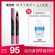 Maybelline easy painting eyeliner tattoo double double smooth lasting halo star heart very fine