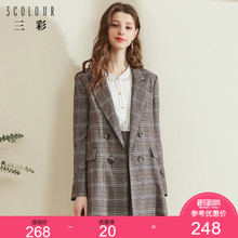 Three color 2018 spring and autumn new Korean version of the chic port wind small suit plaid jacket female suit retro jacket female
