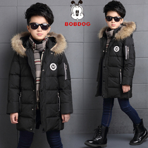 Childrens wear brands Bubba bean childrens children in the boys long thick down jacket down jacket casual Jacket men
