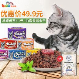 波奇网金赏猫咪零食猫罐头170g*10送2罐成猫幼猫零食湿粮整箱包邮