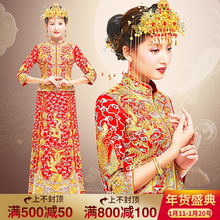 A dragon 2017 new autumn and winter clothing show Chinese wedding wedding bride Wo dress cheongsam wedding dress female costume