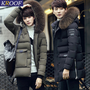 Anti season clearance KROOF winter men's jacket Jacket Mens Long thickening in young students tide