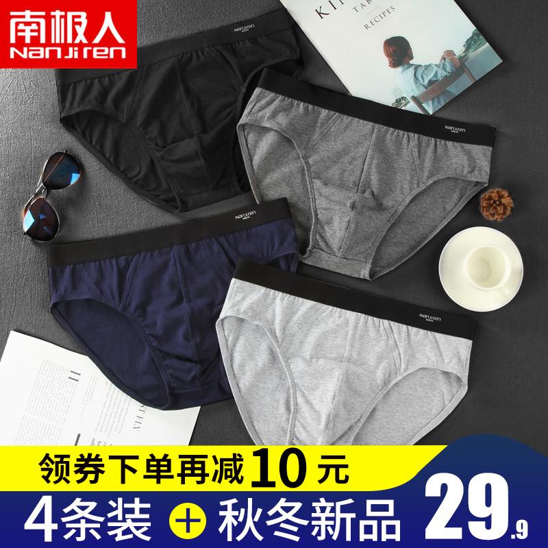 Купить Трусы мужские в Китае, в интернет магазине таобао на русском языке