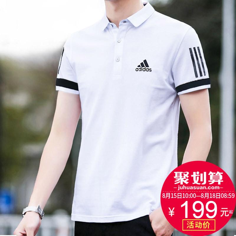 Купить Футболки спортивные Polo в Китае, в интернет магазине таобао на русском языке