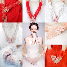 Bridal wedding gloves lace red white wedding gloves wedding wedding gloves short paragraph long satin gloves