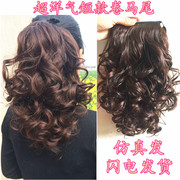 Special offer every day hair short hair wig ponytail simulation ponytail curls bandage type small volume Masson