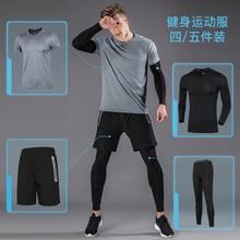 Summer workout clothes men's tights quick-drying gym spring and autumn sports suit morning run basketball running training clothing