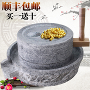 The small stone stone stone stone millstone old household household manual grinding stone home free shipping Soybean Milk machine