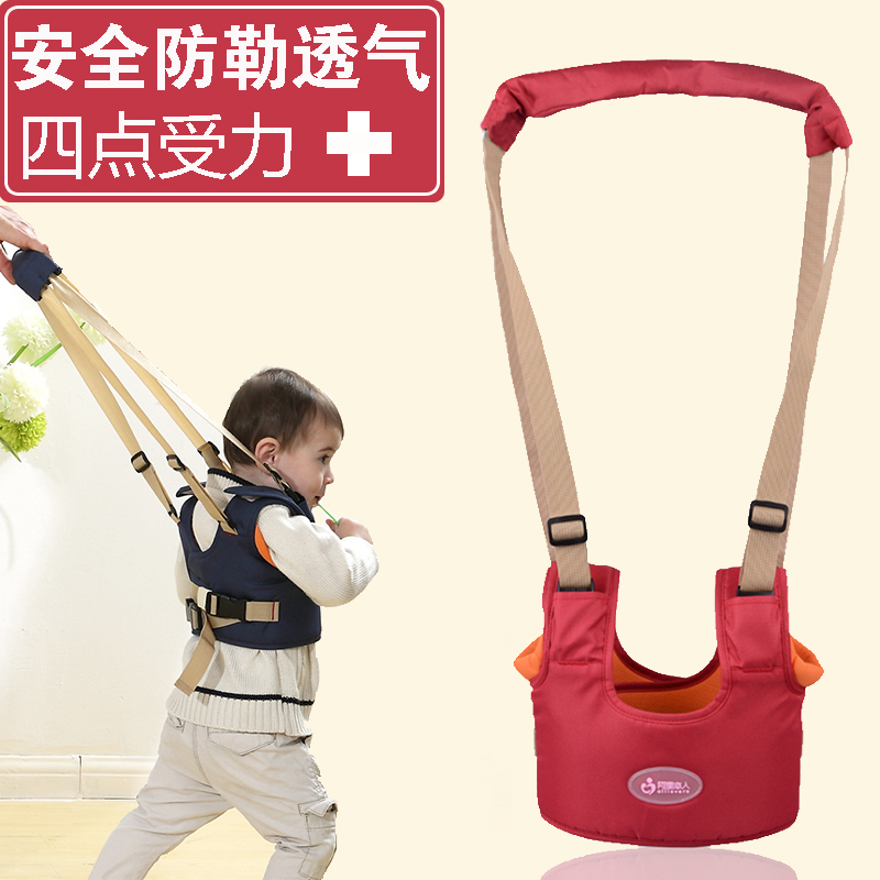 Baby walker, with spring and summer, anti fall, prevent infants, learn to walk safe, four force dual-use, four seasons general