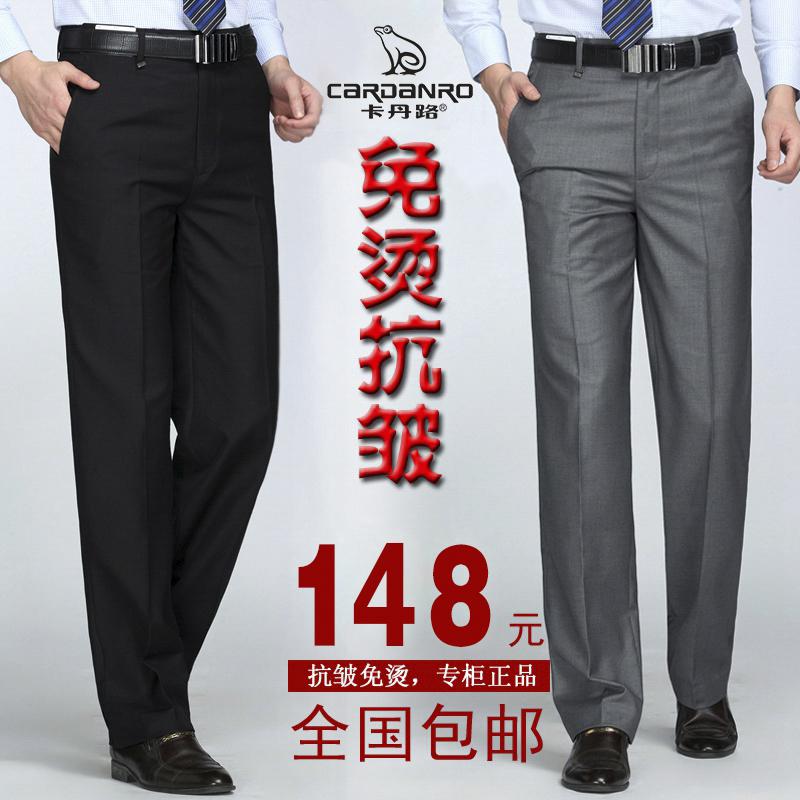 Купить Брюки костюмные в Китае, в интернет магазине таобао на русском языке
