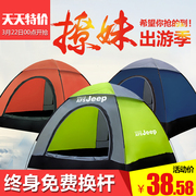 Every day special tent outdoor 3-4 full automatic Family Tent 2 single person double camping field dew