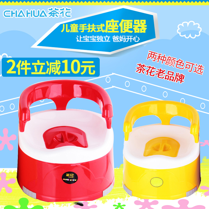 Camellia baby toilet, male and female baby, toilet, hand toilet, baby pan, baby toilet