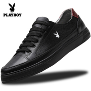 Men's Leather Shoes Mens British dandy autumn shoes trend of Korean white shoe all-match shoes