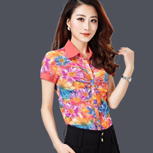2017 novel casual dress middle-aged mother brother Patricia with pink short sleeved shirt female fresh air
