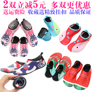 Beach Diving Snorkeling shoes shoes socks children swimming shoes female special shoes slip Yoga shoes treadmill wading shoes