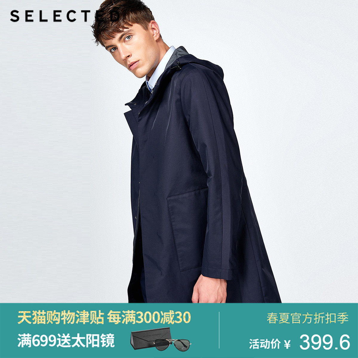 Купить из Китая Плащи / Пальто через интернет магазин internetvitrina.ru - посредник таобао на русском языке
