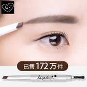 With automatic color eyebrow pencil waterproof anti sweat no smudge not dizzydo synophrys eyebrow eyebrow brush genuine beginners
