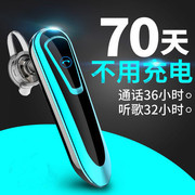 Bluetooth headset ear type drive oppo general hangers type vivo super-long standby