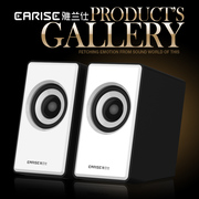 EARISE/ yalanshi H2 notebook desktop computer audio USB mini speaker subwoofer effects
