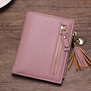 New fashion purse female short Korean cute little fresh fringed zipper wallet student Ms.