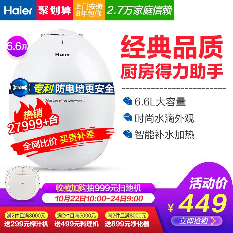 Купить Водонагреватели в Китае, в интернет магазине таобао на русском языке