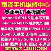 Suitable for iphone6 6plus mobile phone touch IC fault touch screen 6sp7p motherboard repair failure flash ious