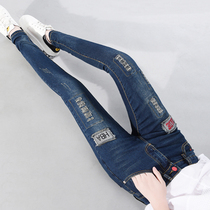 Spring womens skinny slim stretch jeans female holes embroidery trousers pants casual Korean students feet pants