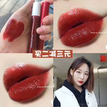 Innisfree Hyatt style oily light lip glaze / lip gloss lipstick 05 405 instead of rotten tomato color