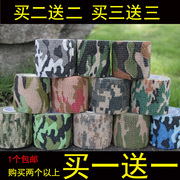 Self-adhesive elastic bandage outdoor telescopic bionic Camo hunting camouflage tape playing non-woven tape