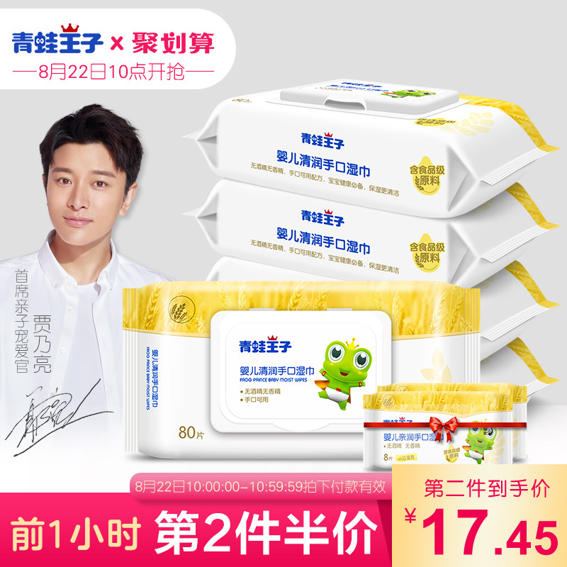 Купить Влажные салфетки / Подогреватели для салфеток в Китае, в интернет магазине таобао на русском языке