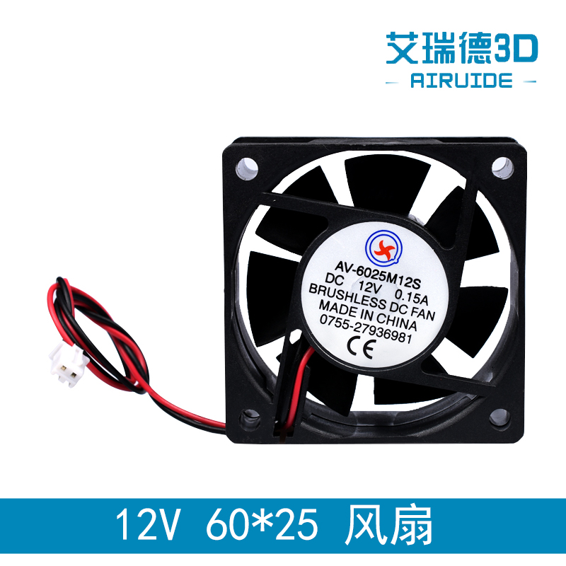 3D printer accessories 6025 cooling fan 12V 60*25mm DC heat dissipation