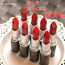 MAC Lipstick Cockney Charm Lipstick chi Pepper chilli ruby ​​woo Grapefruit cb96 Mermaid Himeji li