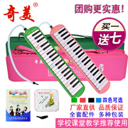 Genuine brand CMO Melodica 32 key 37 key children beginners pianica pipe accessories genius Teaching