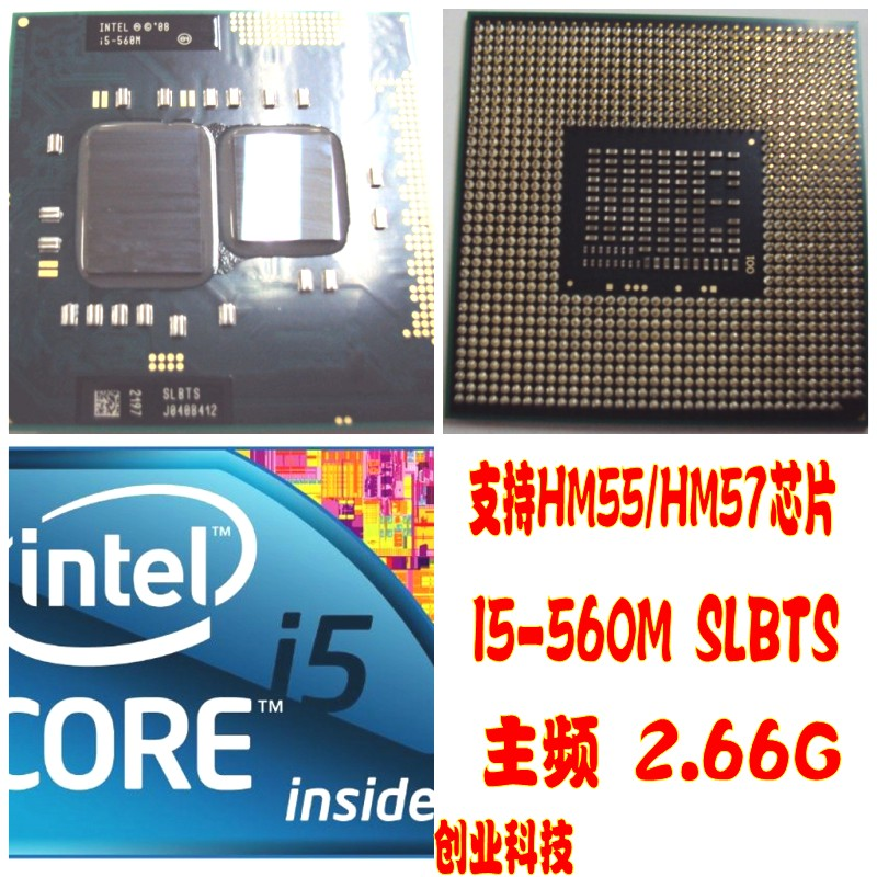 Year original official PGA Intel i5 560M SLBTS 2.66G 3M support HM55/57