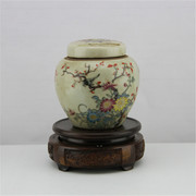Tongzhi famille rose figure tea can do old antique porcelain shelf collection of antique antique ornaments of old goods