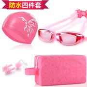 Male swimming goggles myopia glasses box earplugs mirror swimming swimsuit fashion lady glasses frame with.