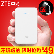 ZTE ultra-thin portable 10000 milliamperes charge Po universal polymer mini mobile phone mobile power