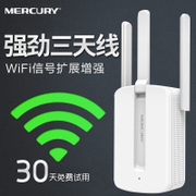 Mercury 300M enhanced WiFi signal amplifier repeater home wireless network routing enhanced expander