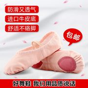 Adult children dance shoes soft bottom Kungfu shoes girls dancing shoes canvas shoes cat Yoga Ballet Shoes