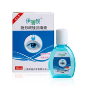 The second half price drops as the Yili 10ml cosmetic contact lenses invisible glasses eye drops csyy