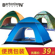 BartoniseN fully automatic tent, outdoor room, two bedrooms and one living room, 3-4 families, 2 people, single, double, outdoor camping