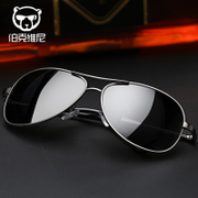 Men's sunglasses sunglasses retro tide polarizer myopic eye gemajing female drivers driving mirror