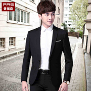 The coat was casual suit suit young men in the spring and summer coat. Slim