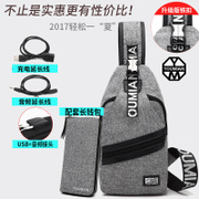 Chest pack men's single shoulder bag male Korean canvas pockets small backpack bag leisure students across the new 2017